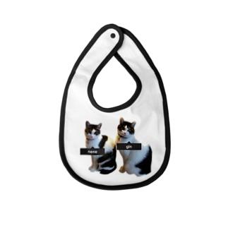 Adopt Me!【幸せを掴んだ猫】Gin & Nene Baby bibs
