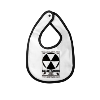 Fallout_Shelter Baby bibs
