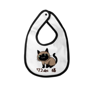 72dpi猫(オシャム) Baby bibs