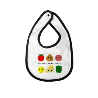 We want to be pizza. Baby Bib