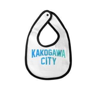 加古川市 KAKOGAWA CITY Baby bibs