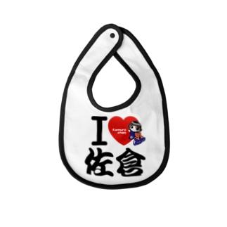 JOYSFACTORYのI LOVE 佐倉 with カムロちゃん(和風文字) Baby bibs