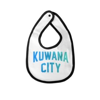 桑名市 KUWANA CITY Baby bibs