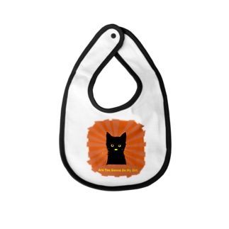 Are You Gonna Be My Girl 002 Baby bibs