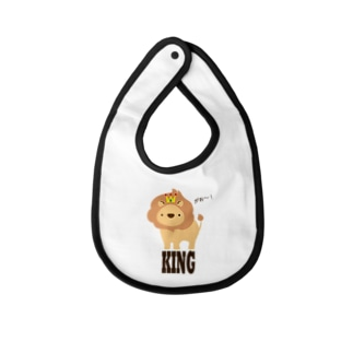 ライオンのKING Baby bibs
