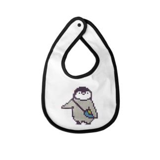 皇帝ペンギンのヒナ Baby bibs