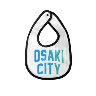 大崎市 OSAKI CITY ロゴブルー Baby Bib