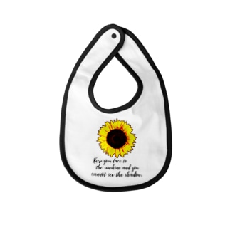sunflower② Baby bibs