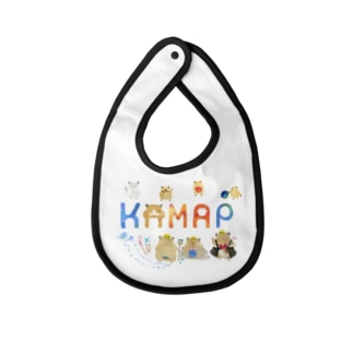 【KAMAP】カラフルKAMAP Baby Bib
