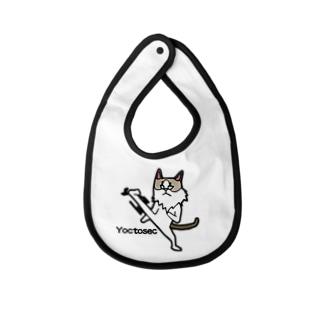 Yoctosec ストレス発散する猫 Baby bibs