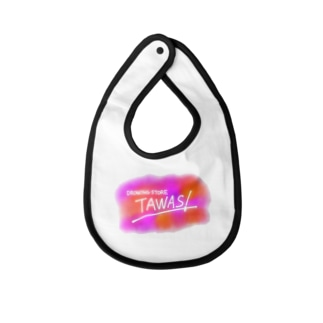 TAWAS!(ピンク) Baby bibs