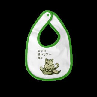 m :)のどうしても箱に入りたい猫 Baby bibs