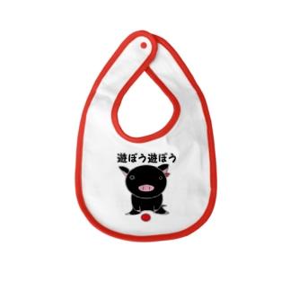 黒豚のアグー Baby bibs
