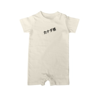 ( カナダ行きたい ) 🇨🇦 Ongakus font goods ベイビーロンパース