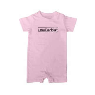 LowCarbist Baby rompers