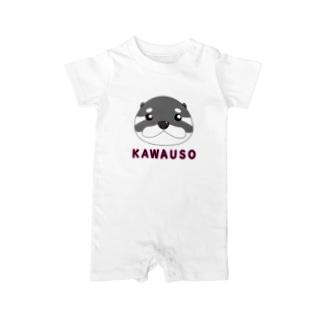 KAWAUSO ベイビーロンパース