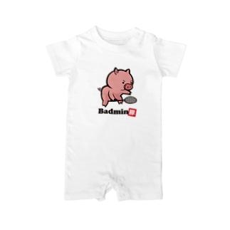 バドミン豚A ベイビーロンパース