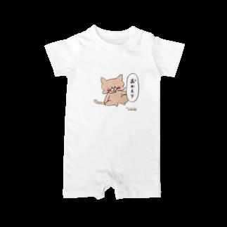 ねこねこ横丁のやまもとりえ先生のネコさん Baby rompers