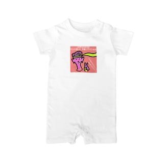 JAPANESE HUMBLE POLITIAN Baby rompers