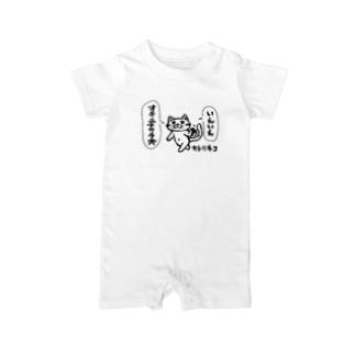 サトリネコ Baby rompers