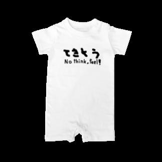 てきめんのてきとうなTシャツ ベイビーロンパース