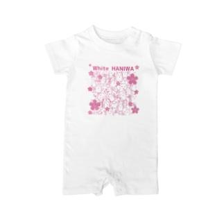 白いハニワ【花】 ベイビーロンパース