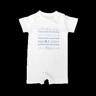 ツルマルデザインのちいさいひとたち Baby rompers