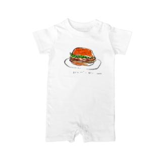 ハンバーガー ベイビーロンパース