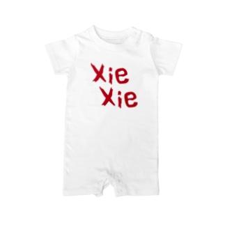 Xie Xie Baby rompers