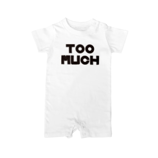 Too Much Baby rompers