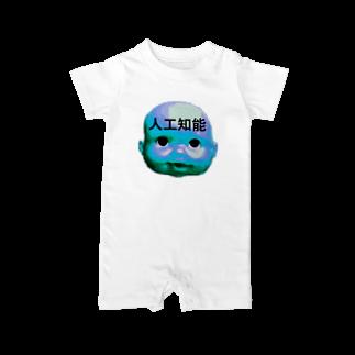 縺イ縺ィ縺ェ縺舌j縺薙¢縺の試験管ベビー Baby rompers