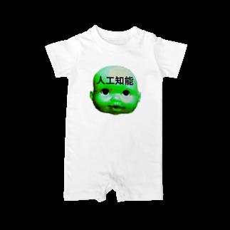 縺イ縺ィ縺ェ縺舌j縺薙¢縺の試験管ベビー2.0 Baby rompers