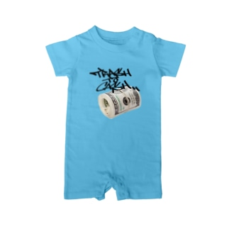 TRASH to CASH! Baby rompers