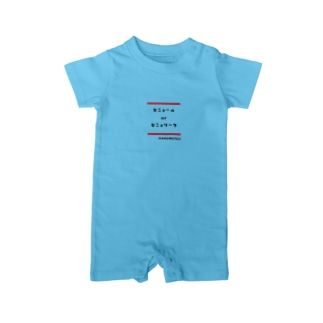 """nanometer""""セニョールorセニョリータ""""ベイビーロンパース Baby rompers"""