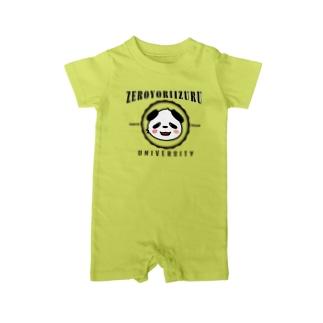 零より出ユニバーシティ(ジパンダ) Baby rompers