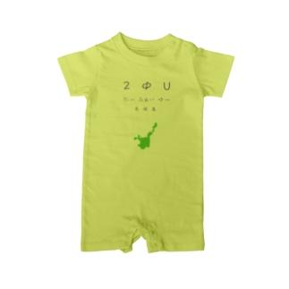 2ΦU(にぃふぁいゆー)石垣島(黒と緑) Baby rompers