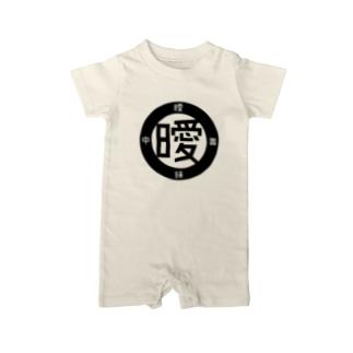 曖ロンパ<黒ロゴ> Baby rompers