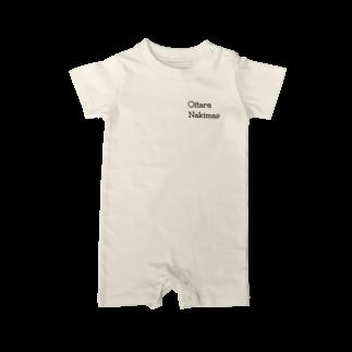 木下ゆーきオフィシャルショップの【ロゴ小】Oitara Nakimas Baby rompers