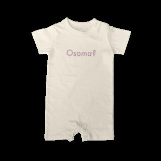 Osoma?のデグーのおそま(ロゴ) Baby rompers