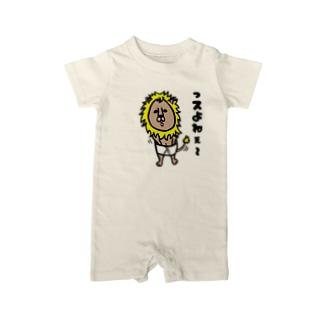 🦁ちゃらいおん(テキトーレスポンス) Baby rompers