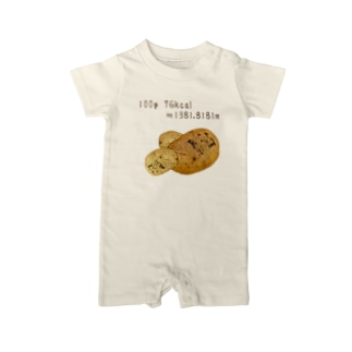 Thank you for your timeのじゃがいも Baby rompers