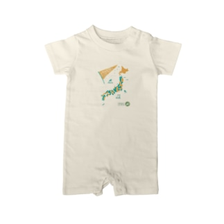 47PEACE Baby rompers