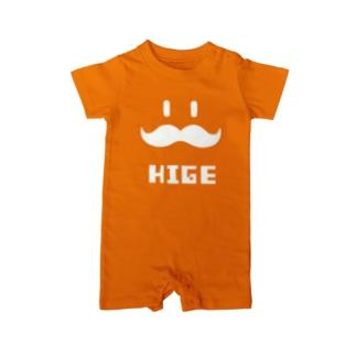ヒゲHIGE(白抜き) Baby rompers