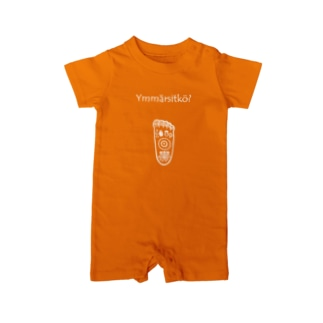 Got it ? Baby rompers