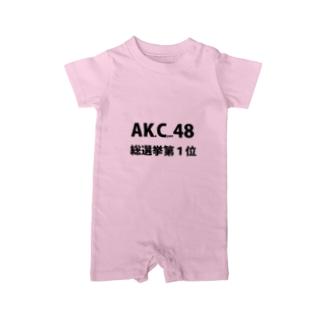 勝手に赤ちゃん総選挙第1位 Baby rompers