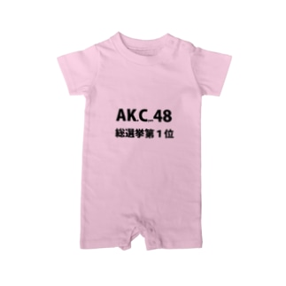 HYオンラインの勝手に赤ちゃん総選挙第1位 Baby rompers