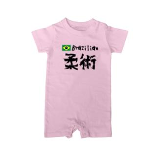 Brazilian柔術シャツ Baby rompers