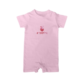zumaica Pink Baby rompers