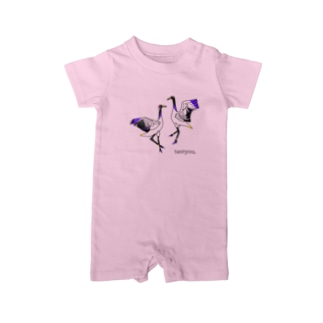 tantyou. Baby rompers