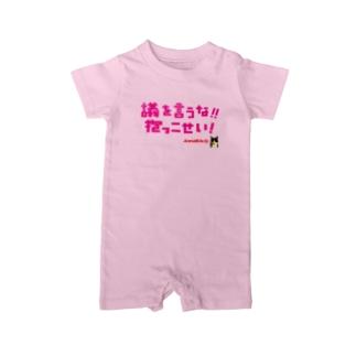 ©ニャンどんの部屋(公式)の❤️ニャンどん❤️子供用スウェット Baby rompers